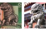 Thumbnail for chinese-lion-and-10-rupees.jpg