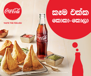 Artwork for Coke with food - sidebar banner