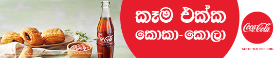 Artwork for Coke with food - top banner